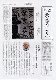 tayori002.jpg