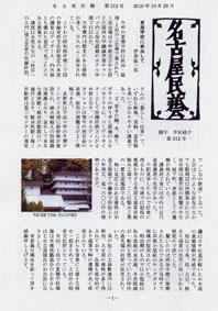 tayori003.jpg