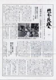 tayori004.jpg