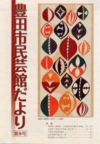 tayori6.jpg