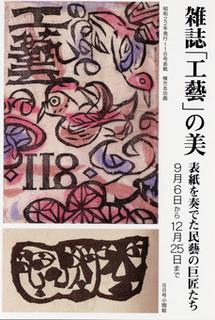 20111004kumamin01.jpg