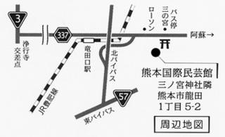 20111004kumamin02.jpg