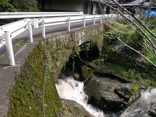 R0023592とどろ橋.JPG