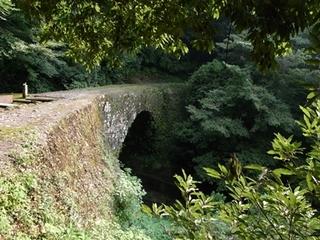 R0023637雄亀滝橋.JPG