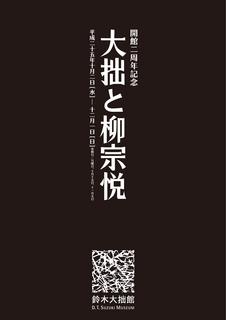 chirashi_o.jpg